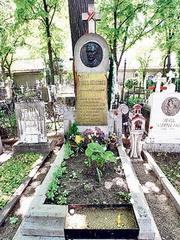 audio-cimitirul-bellu