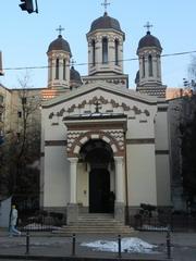 biserica-zlatari