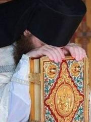 preot-cartea