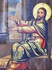 biblia-raspunde1-180