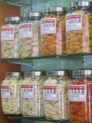chinesemedicine-web-1024