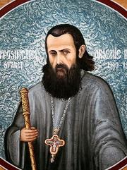 rugaciunea-parintelui-Arsenie-Boca-180