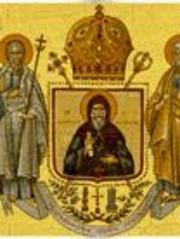 episcopia_ortodoxa