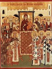 duminica_ortodoxie