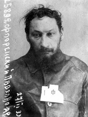 pavel-florensky-21