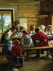 Цифровая репродукция этой картины находится в интернет-галерее http://gallerix.ru