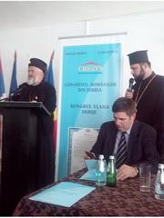 declaratia_congresului_din_serbia